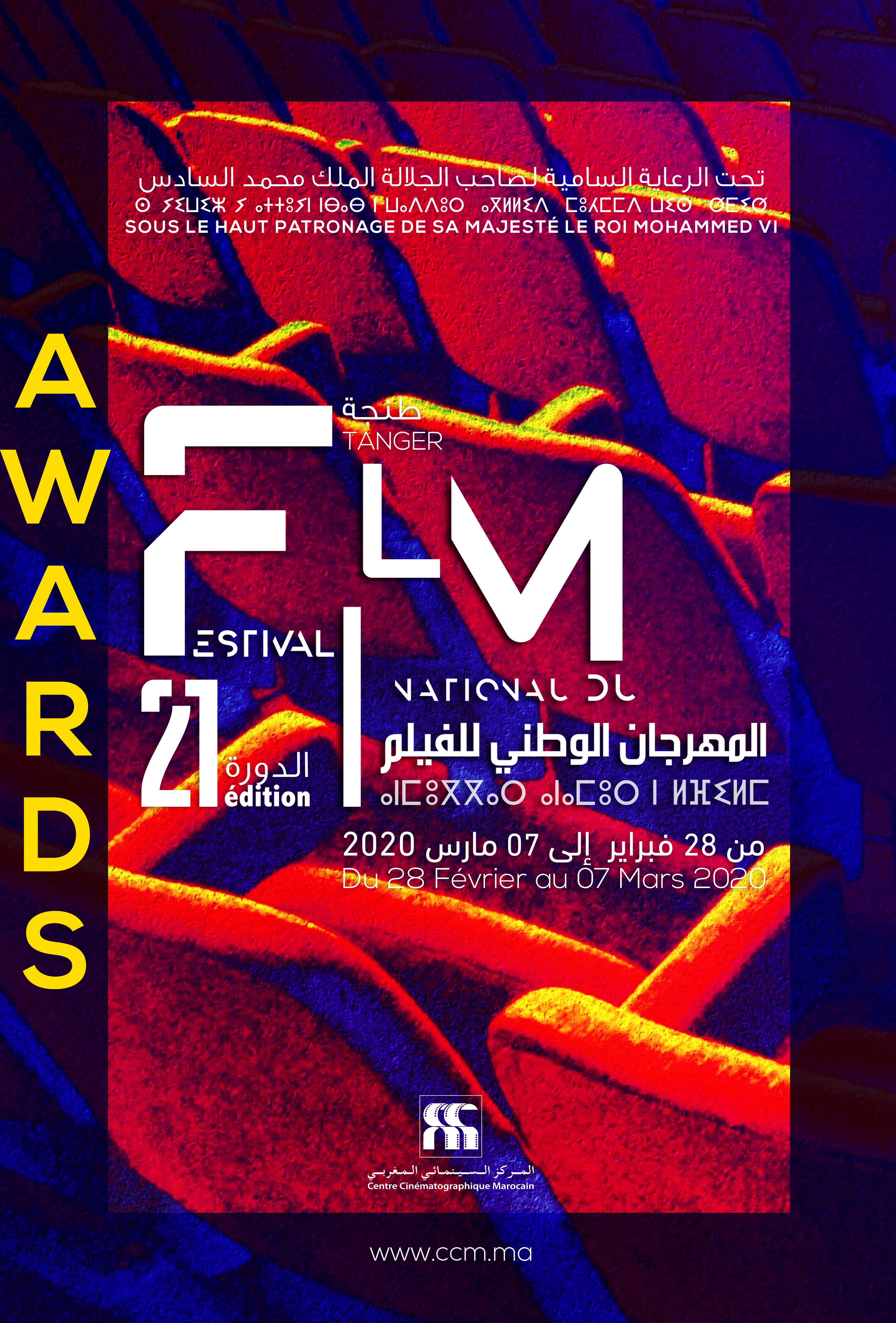 NATIONAL FILM FESTIVAL